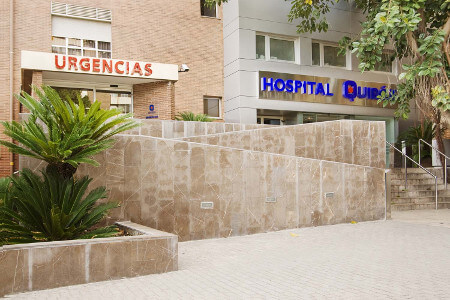 Hospital Quirónsalud Valencia Entrance